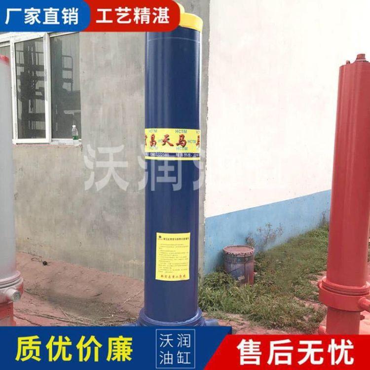 厂家直销自卸车液压油缸 翻斗车后翻油缸 海沃油缸FC172-4-5780
