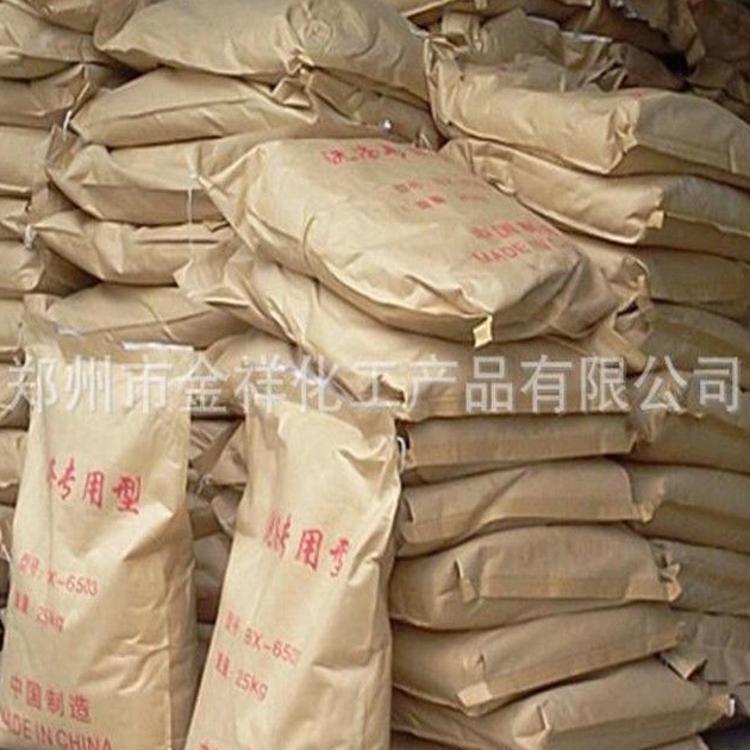 厂家供应6502增稠粉洗洁精洗衣液用增稠剂提供洗涤剂配方技术