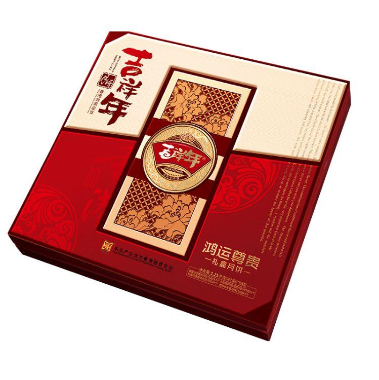 中秋月饼一件代发 广式蛋黄白莲蓉月饼礼盒装  中秋月饼厂家批发