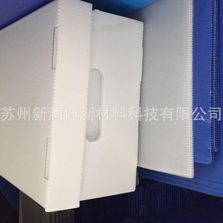 中空板源头工厂热销白色全新料聚丙烯塑料瓦楞板塑料中空板万通板