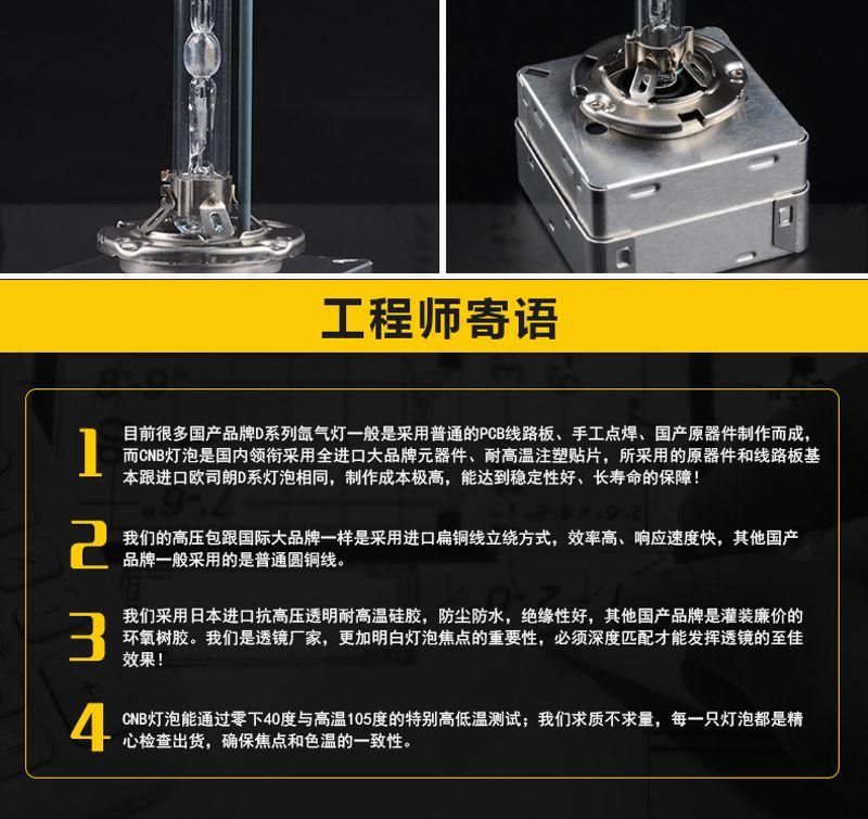 CNB手机详情_09.jpg