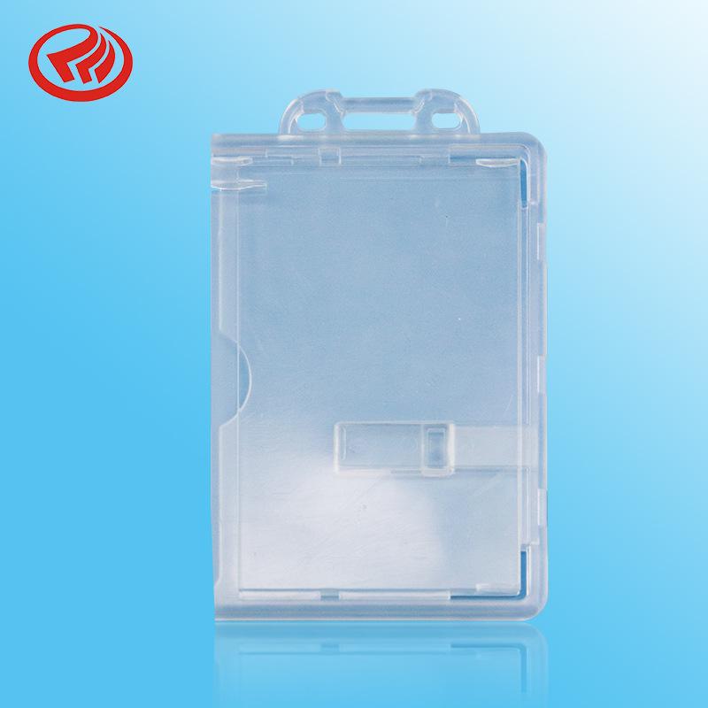 供应abs硬胶套 pp硬胶套 透明pc硬胶证卡套 透明PVC卡套