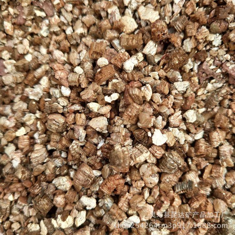厂家供应园艺蛭石 1-3mm蛭石大颗粒小颗粒 蛭石颗粒 膨胀蛭石粉