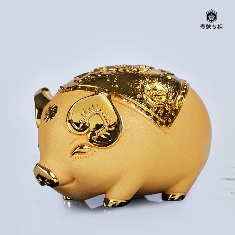 福临门沙绒金摆件创意猪摆件 礼品摆件 家居办公礼品 壹號专柜