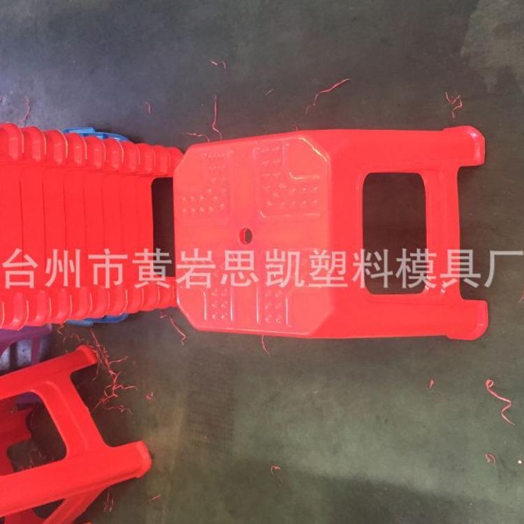 日用品模具 凳子模具 周转箱模具制造