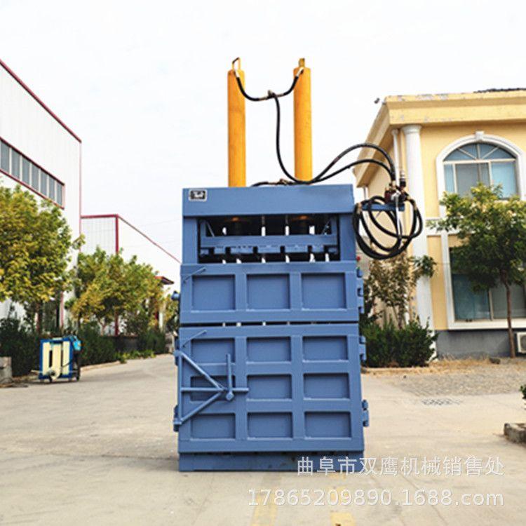 塑料瓶液压打包机 立式双缸液压打包机 80吨液压打包机价格