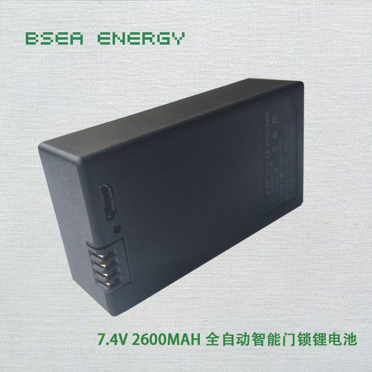 7.4V 2600MAH全自动智能门锁电池-5V电压 人脸识别指纹锁锂电池