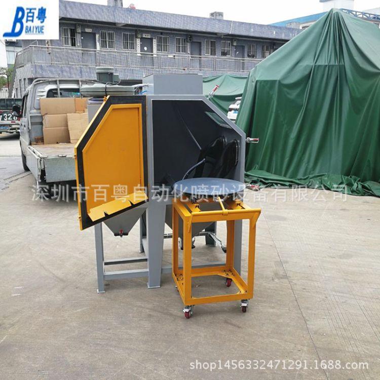 模具专用喷砂机 橡胶模具喷砂机 五金模具喷砂机转盘式模具喷砂机