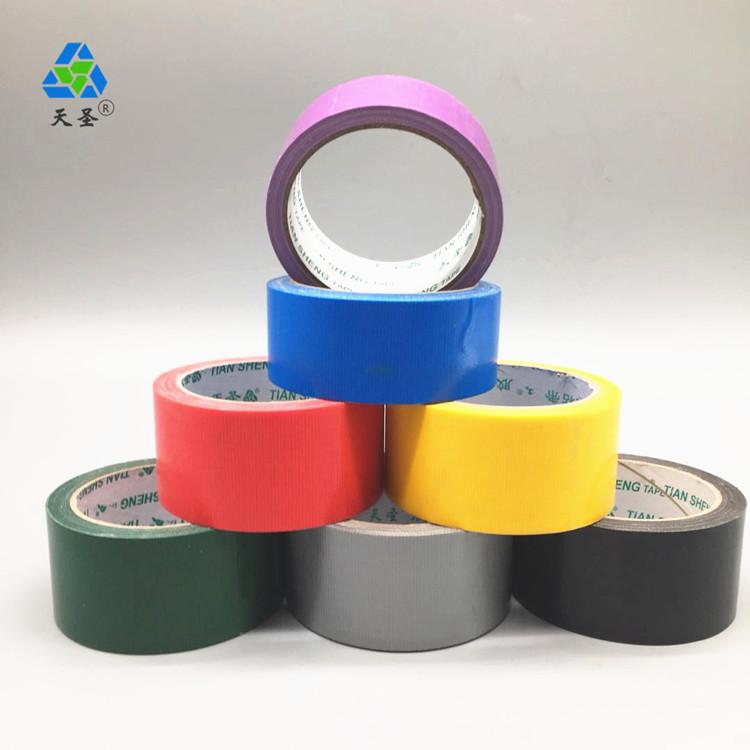 补强胶带  封箱超强粘性布基胶带 家居地毯胶 ,婚庆地板胶带
