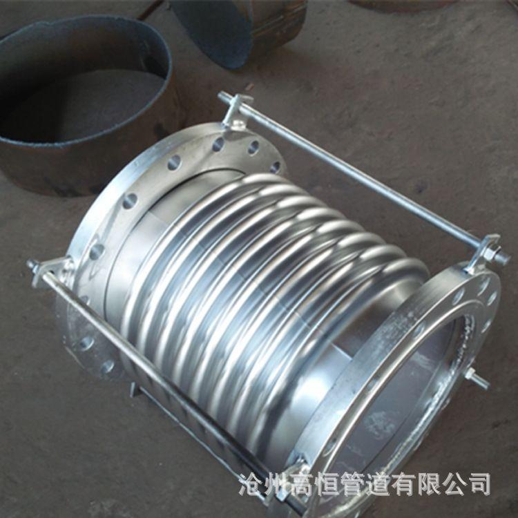 厂家直销 不锈钢金属波纹补偿器膨胀节可定制DN100 DN200