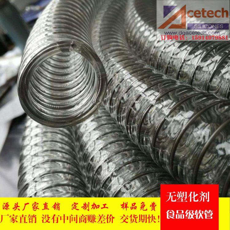 聚氨酯食品级钢丝增强螺旋管 无味加厚重型软管 钢丝螺旋增强软管