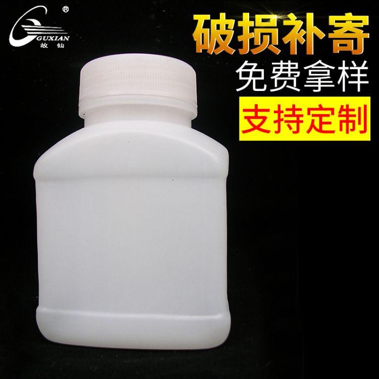 供应广口试剂瓶 大口试剂瓶 土样瓶 化工瓶半透明化学试剂塑料瓶
