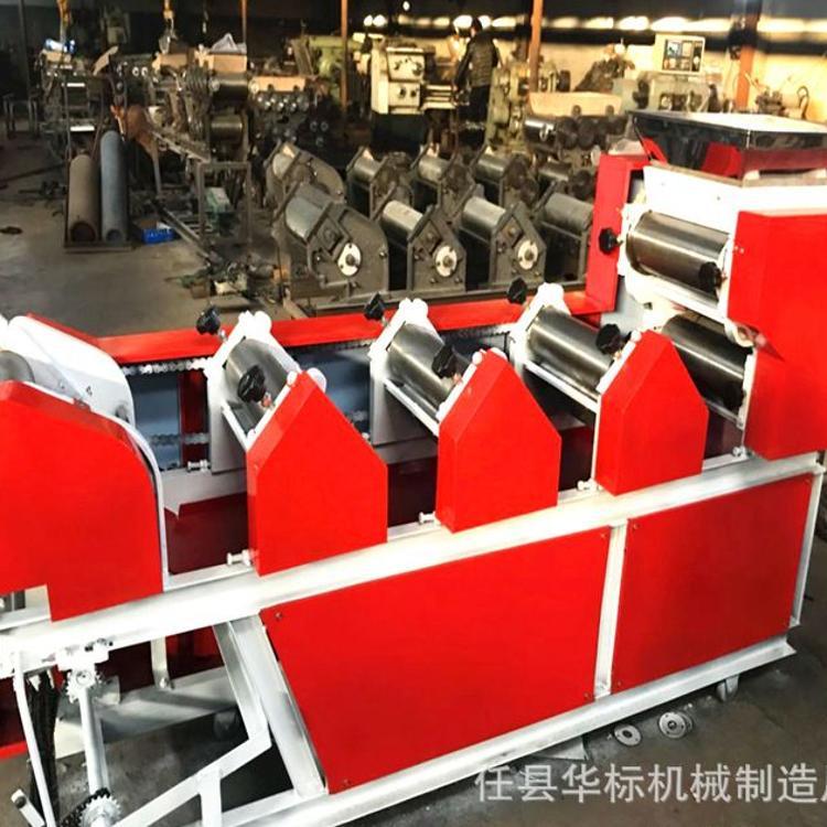 7组挂面大型面条机 商用大型面条机 多功能大型面条机 全自动挂面