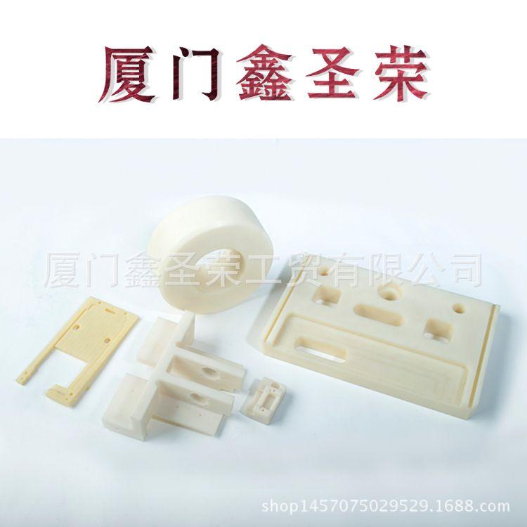 福建厦门厂家供应abs板加工 abs板材 阻燃 ABS板定制加工雕刻板材
