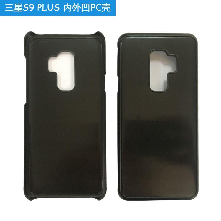新款三星s9 plus手機殼內外凹貼皮素材PC殼 SAM保護套 工廠直銷