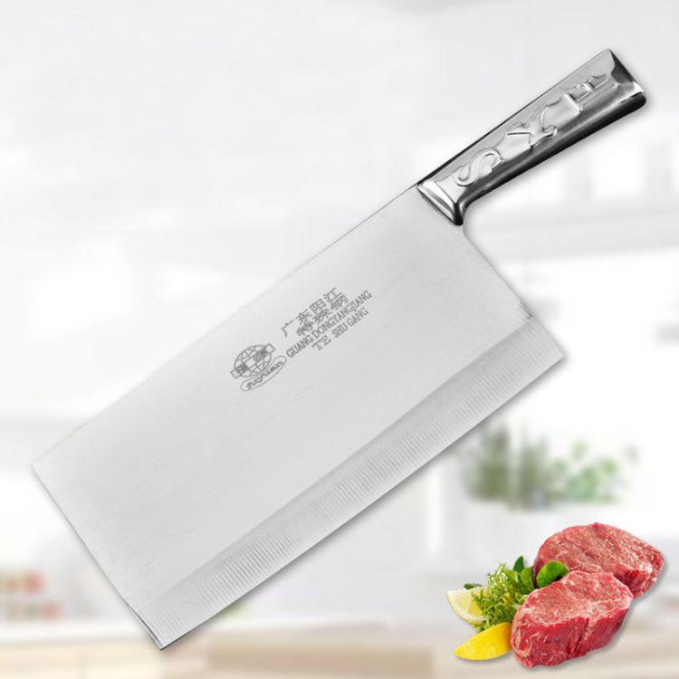 厂家直销切片刀 不锈钢菜刀厨房切片刀不锈钢礼品刀具厨用刀具
