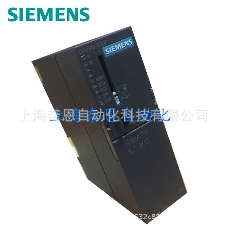 供应西门子CPU模块 西门子紧凑型CPU 6ES7315-2AH14-0AB0
