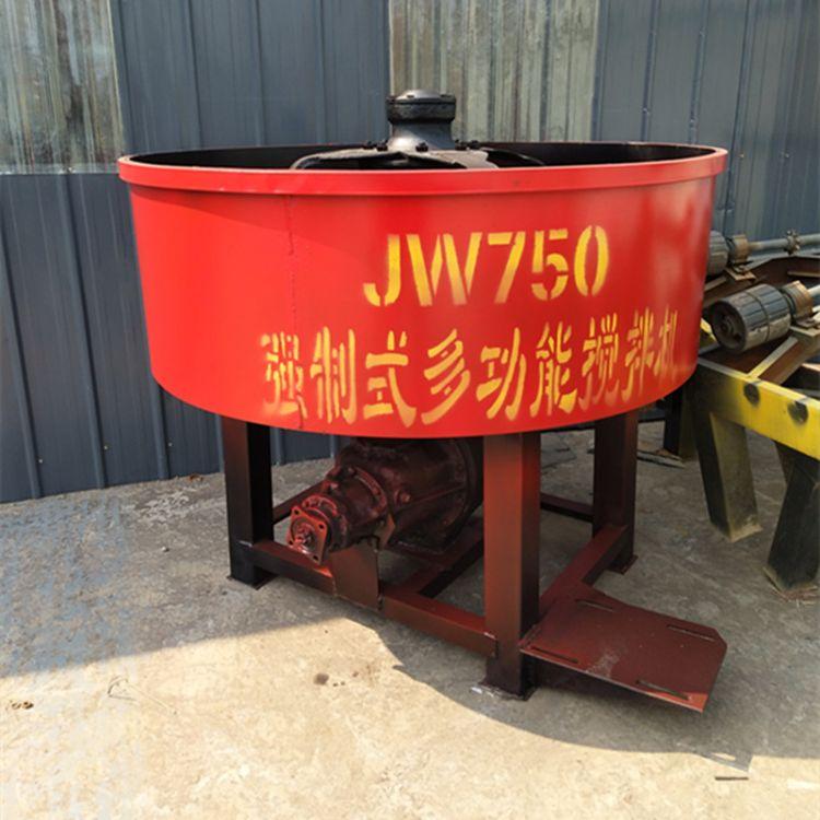 直销大型平口搅拌机 立式混凝土搅拌机 工程建筑专用平口搅拌机