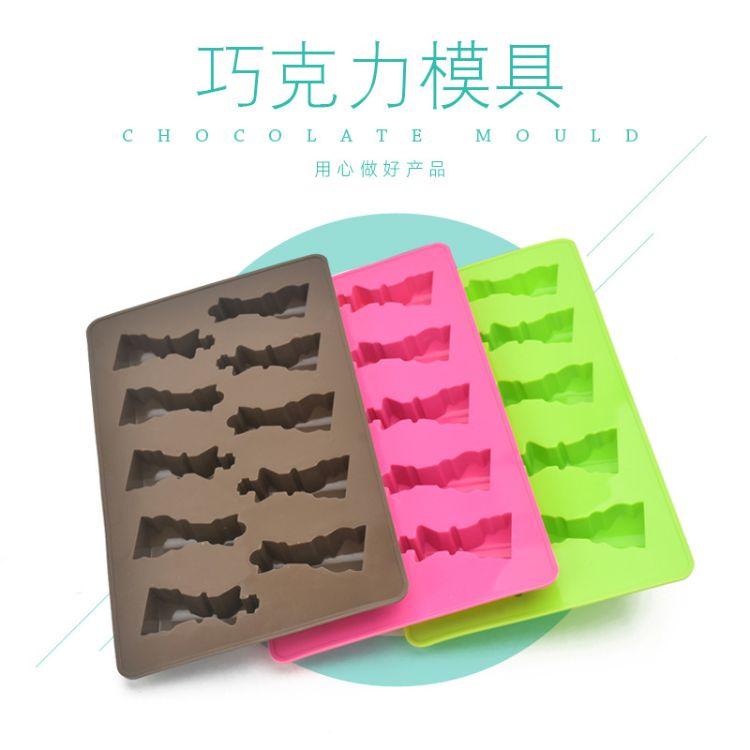 巧克力模具硅胶冰格迷你小冰块制冰模DIY红糖冰糖模