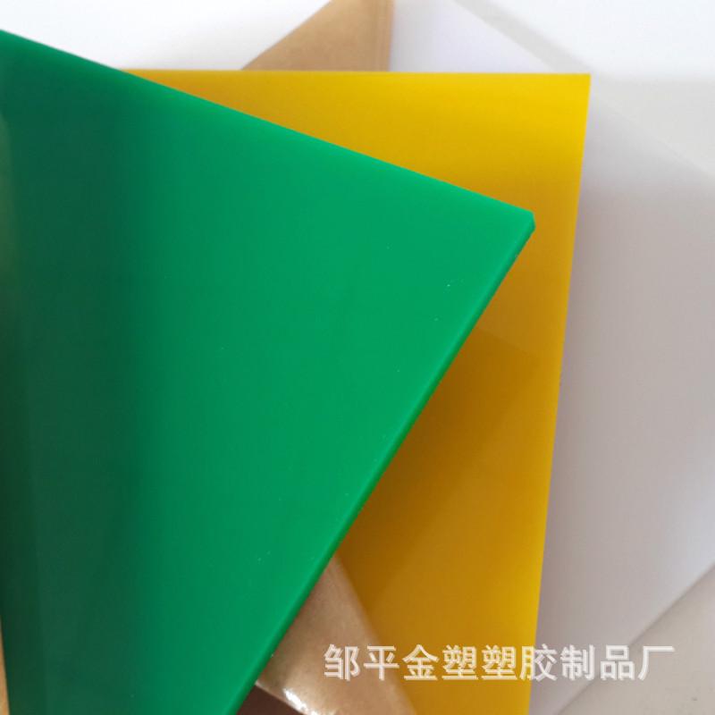 亚克力板材 透明有色 有机玻璃板 厂家直销 彩色有机玻璃板