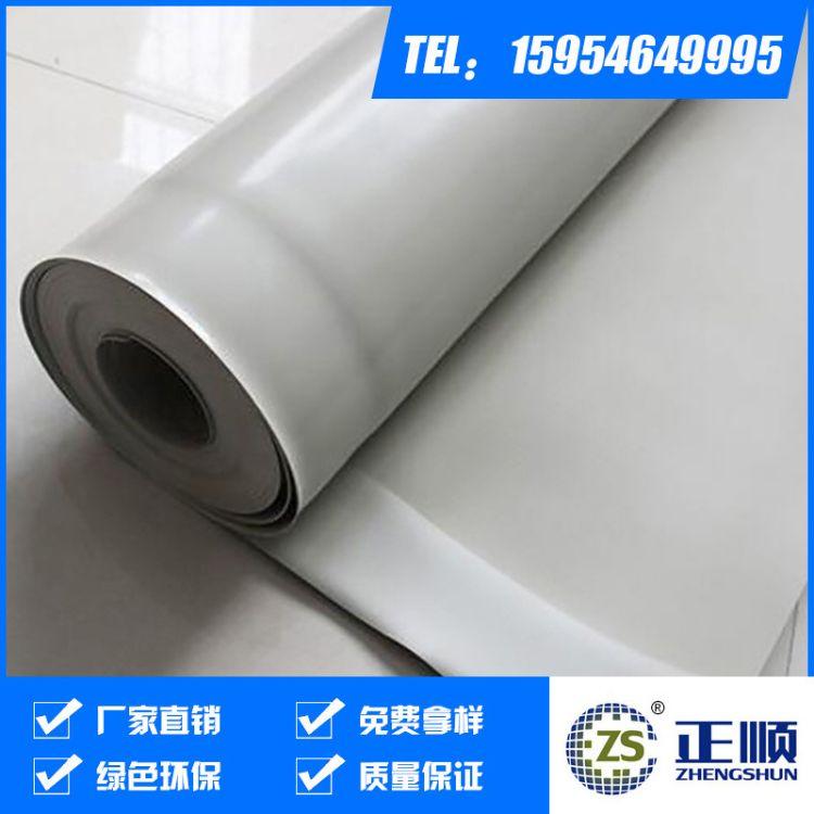供应 tpo防水卷材报价表 tpo防水卷材品牌 低价批发