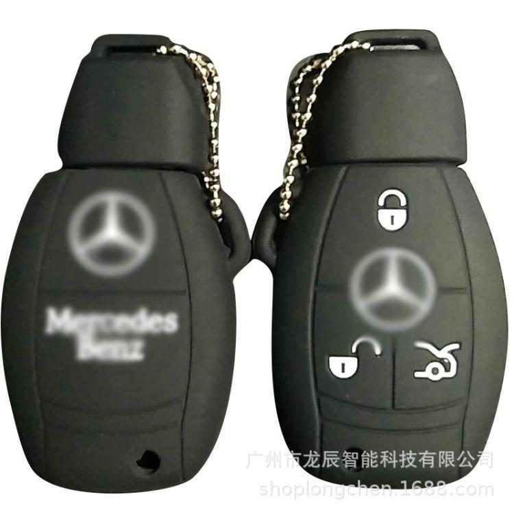 适用于奔驰硅胶钥匙包  奔驰GLA200 GLK260分全体硅胶钥匙套带标