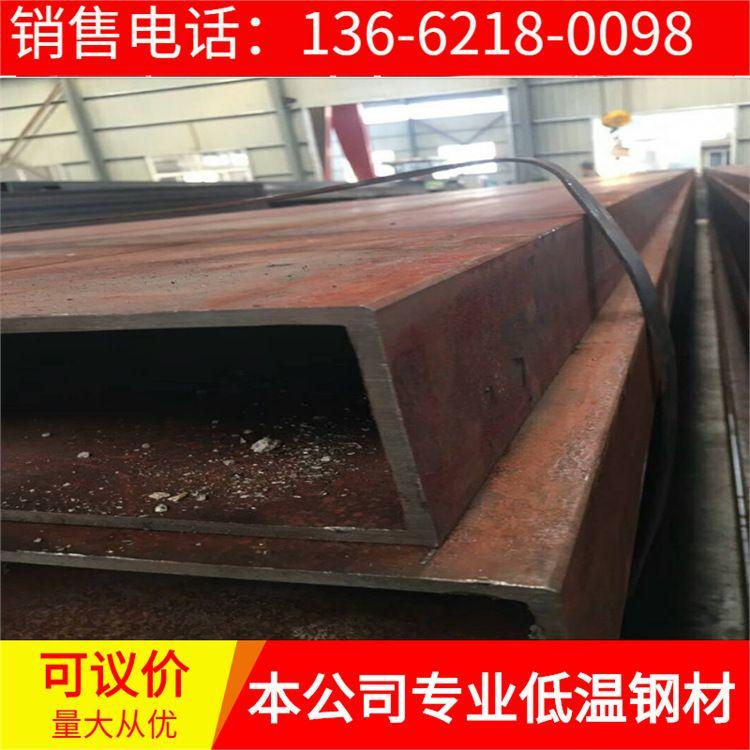 厂家供应Q460C无缝方管 焊接Q460C无缝方管可零售
