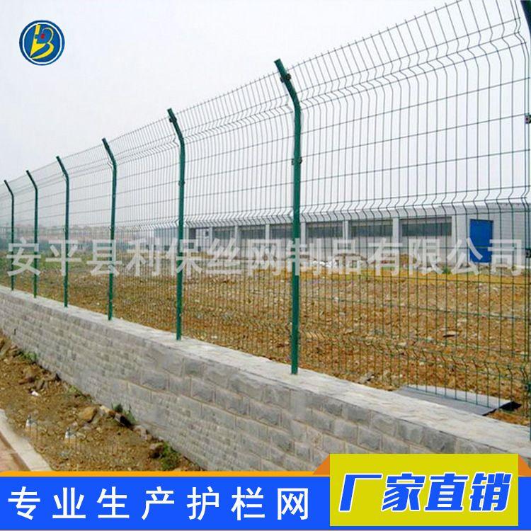 【护栏网】供应防护铁丝护栏网厂家批发可定制高速公路浸塑护栏网