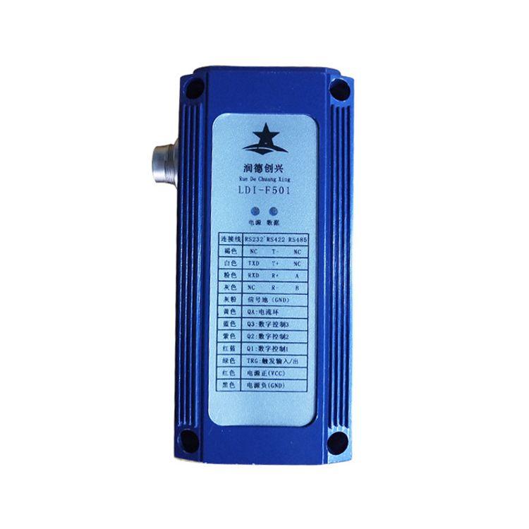 高频 高精度 LDI-F501激光测距仪毫米精度 激光测量仪