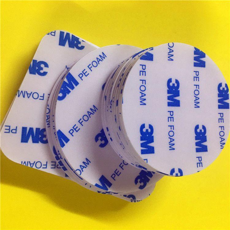厂家直接 3m双面胶冲型 PE挂钩双面胶 可移双面胶 强力泡棉胶贴