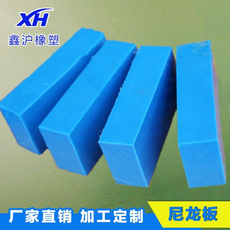 MC含油尼龙板 韧性好绝缘尼龙板 尼龙板加工件 PA66尼龙板加工