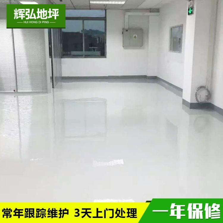水性净味环氧树脂地坪漆水泥地面漆环保地坪漆厂房车间耐磨地坪漆