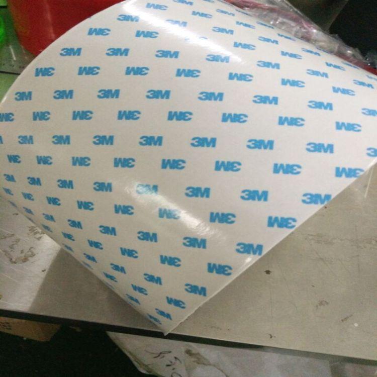 厂家供应亚克力胶带 3M4608  灰色 VHB泡棉双面胶