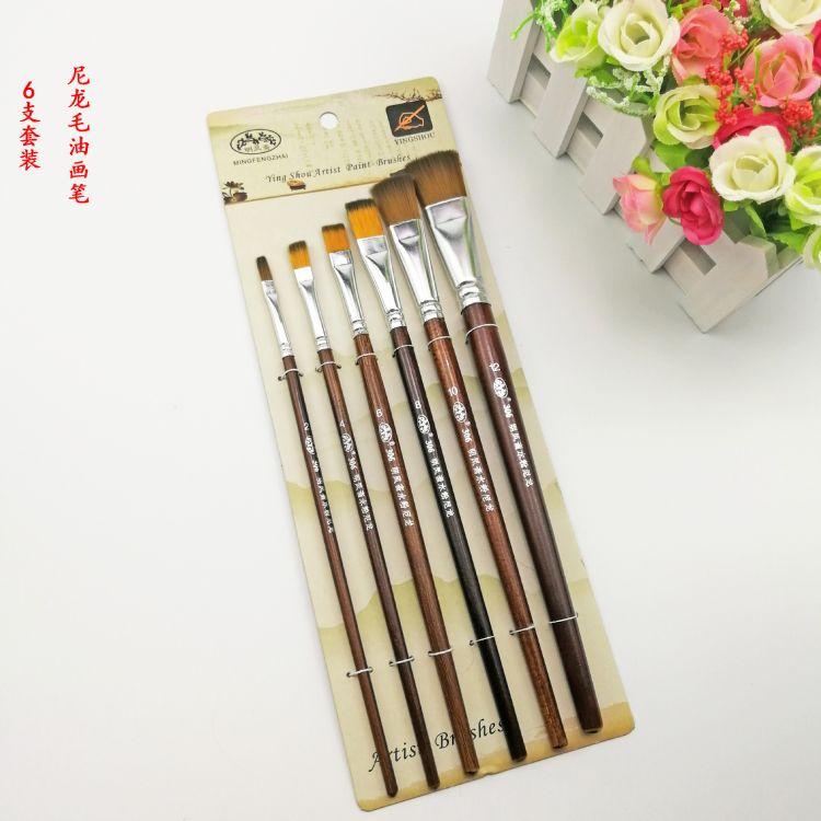 厂家批发  优质高档尼龙油画笔  水粉水彩笔丙烯油画笔套装画笔