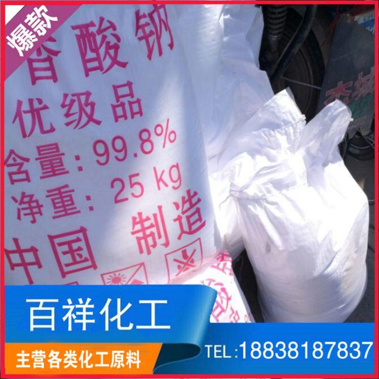 松香酸钠 砂浆专用松香酸钠 高效松香酸钠 发泡专用