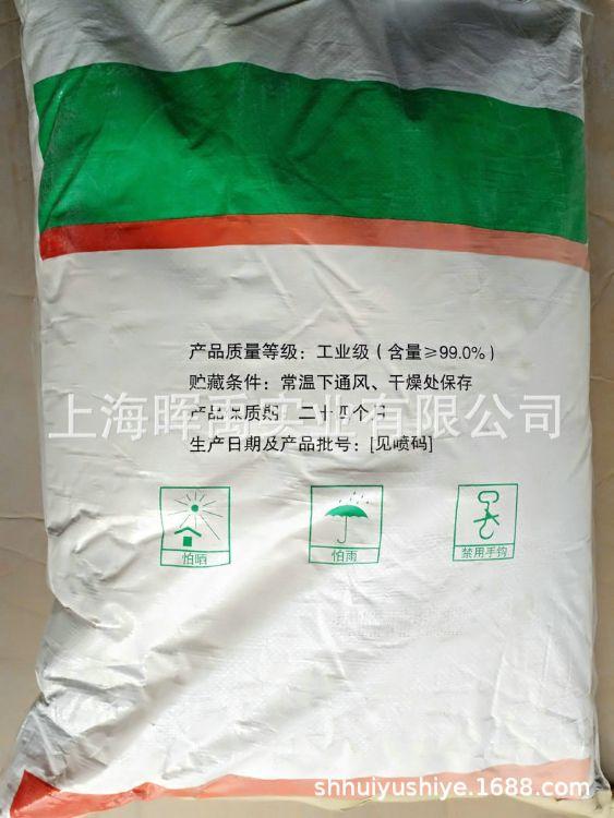 厂家批发缓凝剂葡萄糖酸钠 国标级葡萄糖酸钠 建筑用葡萄糖酸钠