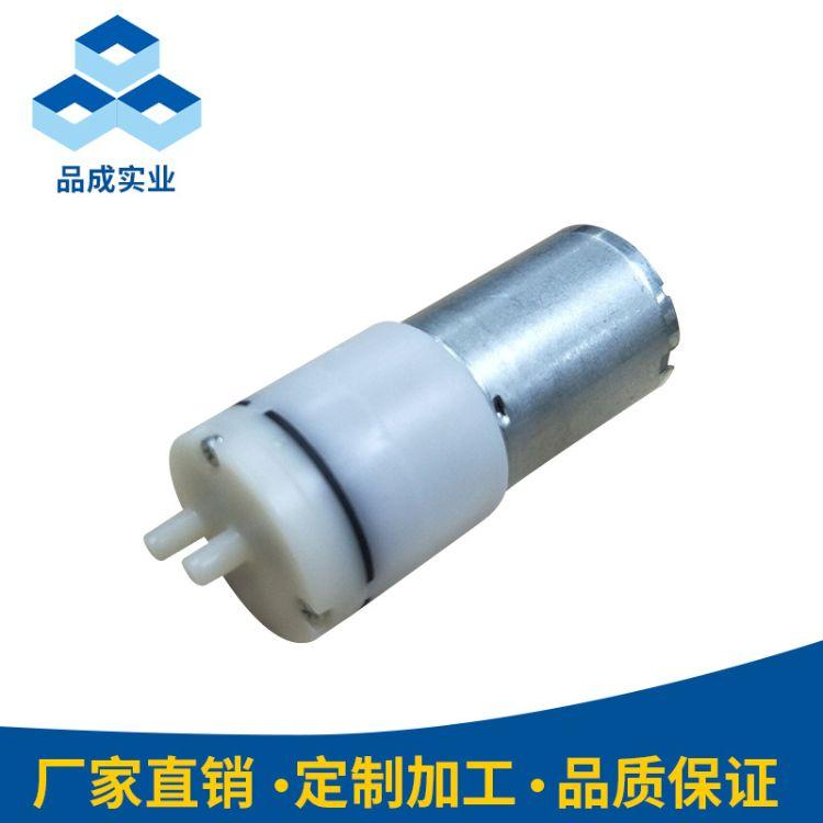 370气泵 电动吸黑头毛孔清洁器微型真空泵 洁面仪小电机隔膜泵