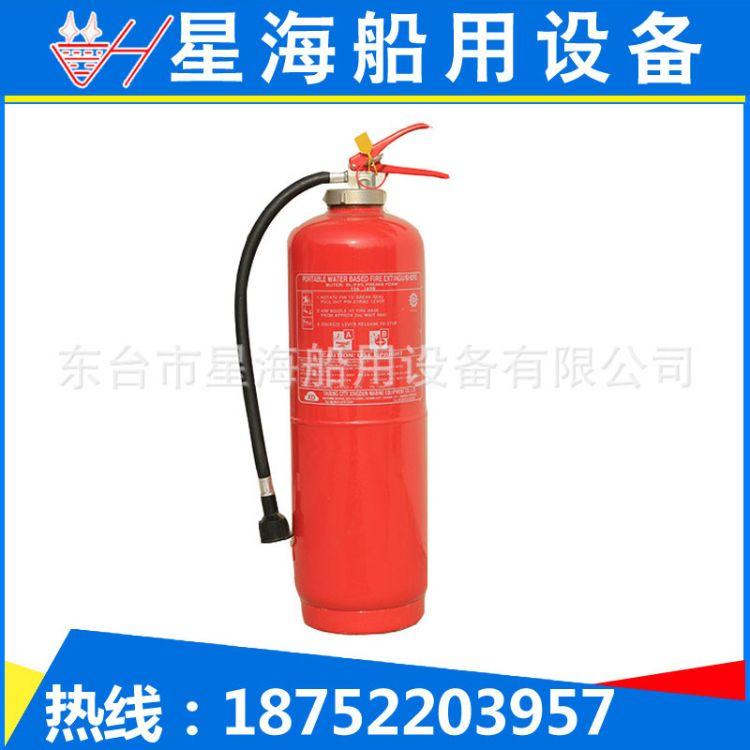 手提式干粉灭火器 1-4公斤 灭火器 abc干粉灭火器 4kg干粉灭火器