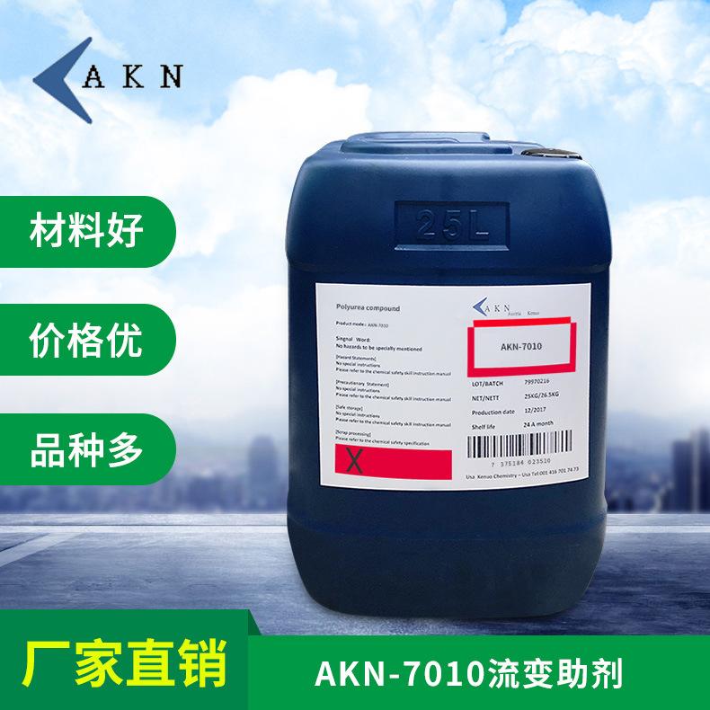 溶剂型涂料用增稠剂 防沉剂
