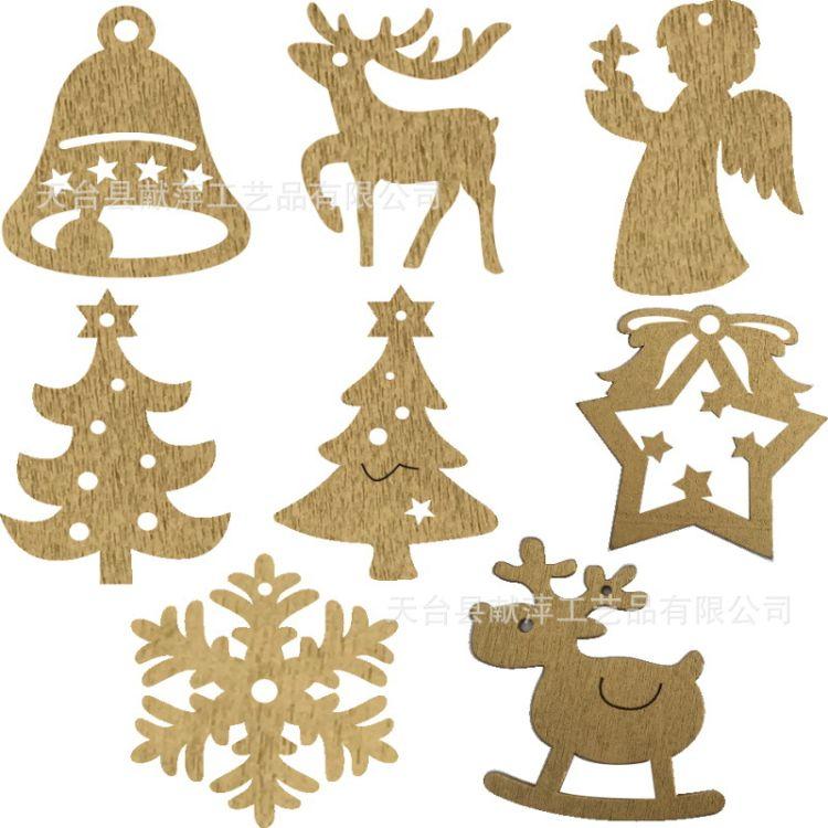 品质货源 木制工艺品杂货 创意木质金色圣诞节礼品挂件 源头厂家