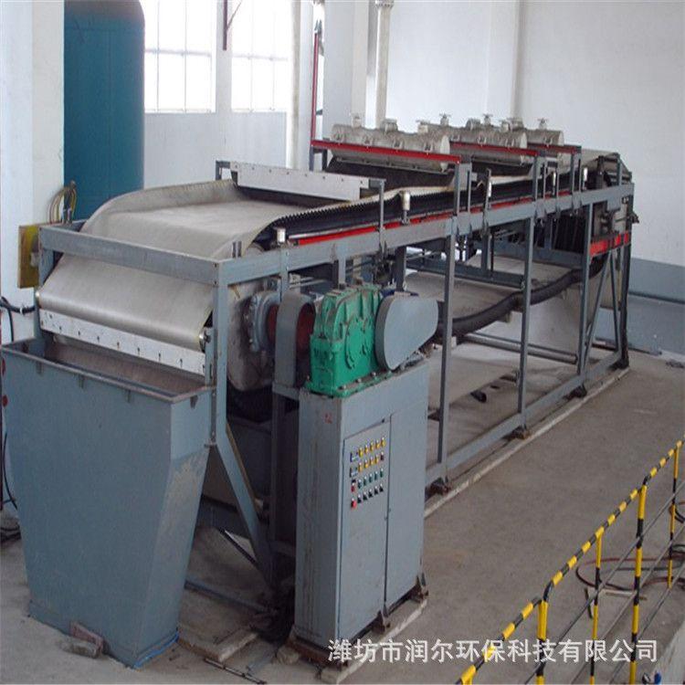 厂家直供 专业生产过滤机 带式 真空过滤机 磷矿脱水真空过滤机