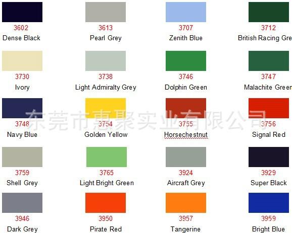 超级字色浆-耐高温色浆-发光字专用色浆-发光字色浆-色膏