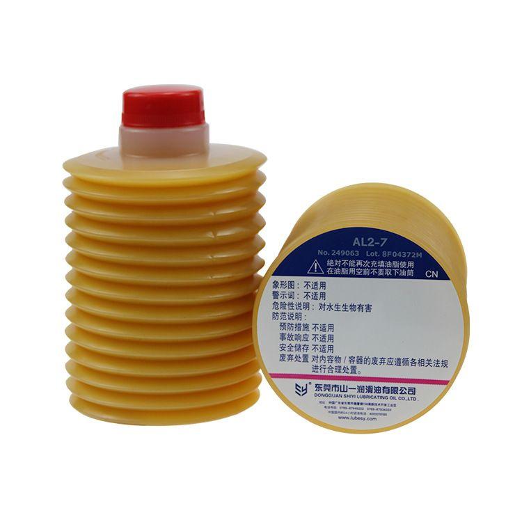 AC冲床专用AL2-7耐磨润滑油 东洋成型电动注塑机专用黄色润滑油脂