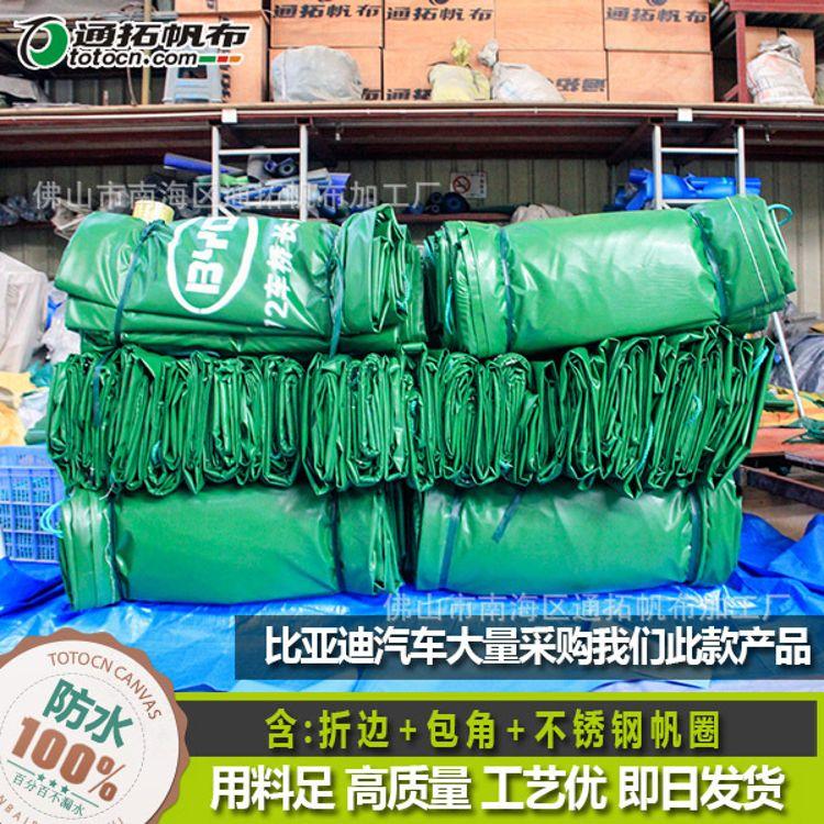 防水帆布篷 pvc帐篷 移动推拉雨篷帆布 窗户门头伸缩遮阳篷定做