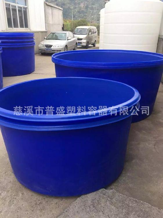 塑料缸 塑料大缸550升圆形桶  700升敞口桶 1000升 腌制桶 1200发