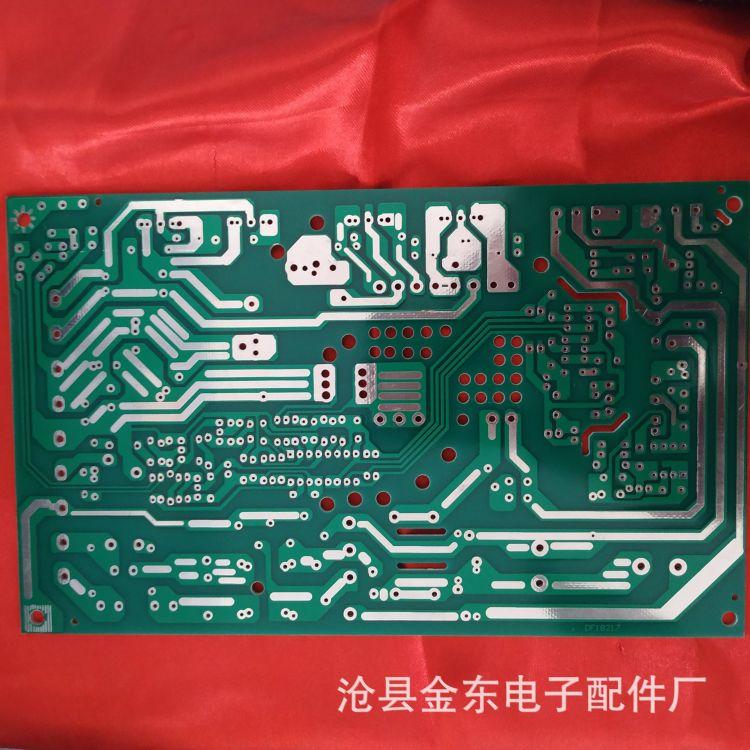 监控电源线路板 防火电路板 电路板加工设计定制 沧州PCB线路板