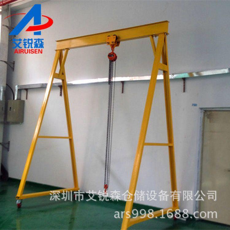 注塑起重龙门吊架 机床模具起吊龙门架艾锐森结构既稳定又安全
