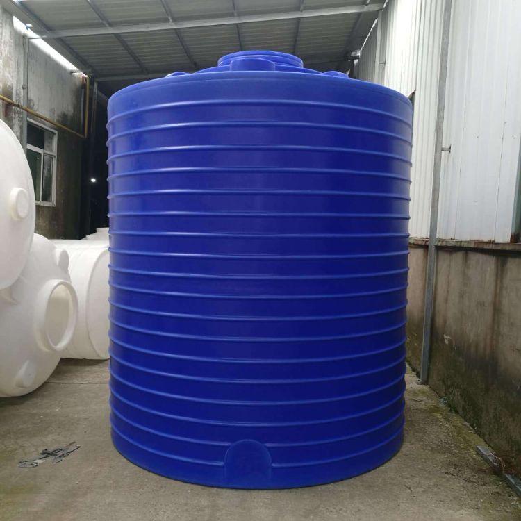 常州10吨耐酸碱平安彩票权威平台污水水箱 10立方水处理盐箱储罐 水处理配套设备塑料桶