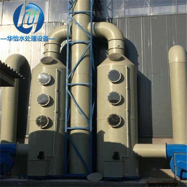 供应降膜式结晶废水蒸发器 电镀废水蒸发器 多效外循环蒸发器