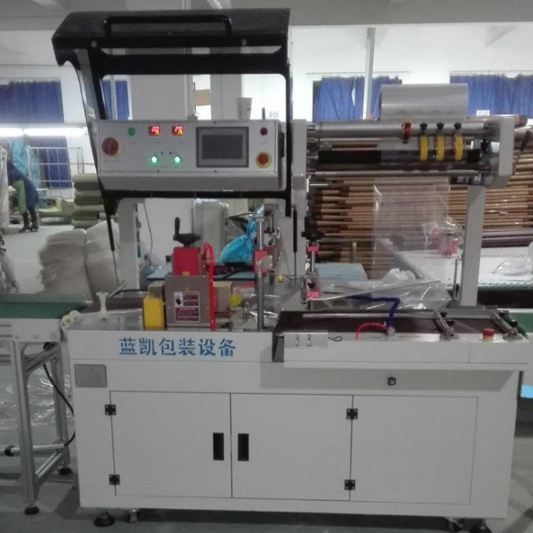 杭州蓝凯包装设备供应全自动套袋机瑜伽垫地垫脚垫自动套膜套袋机
